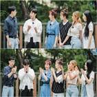 김민석,가짜,치킨집,치킨,게스트,멤버