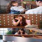 고아라,연기,구라,구라라,캐릭터,도도,라라솔,김민경