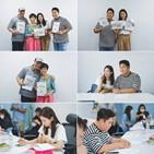 육아,문세윤,롤러코스터,정가은,육아공화국,리부트,코너,김기현