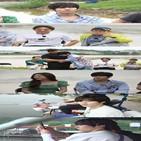 김우석,이경규,김준현,이날,방송,예능