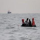 프랑스,영국,보트,이민자,영불해협,구조