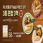 닭가슴살,제품,후랑크,저나트륨,로드닭