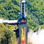 북한,남북,9·19,합의,정부,선언,평화