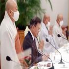 불교계,대통령,방역,국민,평화,지도자