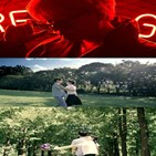 김현성,홍창우,노래,홍창우프로젝트,사랑