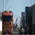 브라질,국경무역,코로나19,금지