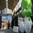 만화,브뤼셀,한국,축제,코로나19,행사,웹툰