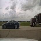 차량,운전자,시속,테슬라