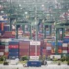 싱가포르,사치품,북한,공급,업체