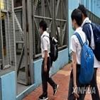 학생,홍콩,학교,불안정,중국,홍콩학교