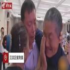 아들,중국,유괴,마을,진수이,부부