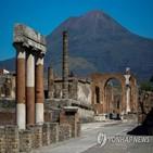 이탈리아,폼페이,공모,고대,원장,유적