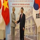 장관,베트남,하노이,한국,한반도,회담,대해
