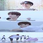 트레저,사랑해,사랑,뮤직비디오,멤버,차트,시작,데뷔