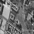북한,열병식,준비,발사,시험,로이터,신포조선소,당국자