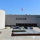 중국,참석,기념관,행사,북한,한국전쟁