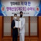 명예선장,한국해양대