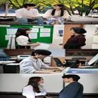 음대,교수,채송아,박준영,콩쿠르,이정경,대학원