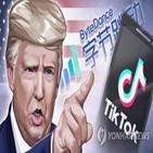 바이트댄스,미국,승인,보도,중국,정부,50억,오라클