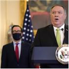 이란,제재,미국,협력,트럼프,유엔,리알화,복원,무기,가치