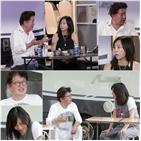 황신혜,김용건,커플,이야기,캠핑카,사람