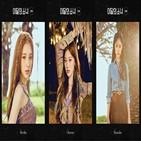 콘셉트,소녀,이달,공개
