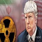 이란,제재,대상,무기,미국