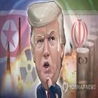 이란,미사일,제재,북한,협력,미국,의혹,대상
