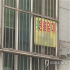 원룸,서울,지난달,전세,전셋값,평균