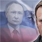 러시아,유럽의회,조직,제재,대한