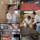 이경규,스타그램,김우석