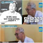 김도향,전유성