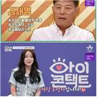 안희정,김재엽,사람,장윤영,주선,소개팅