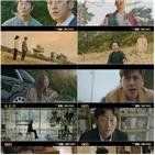 마을,김욱,시청자,장판석,장면,망자,실종