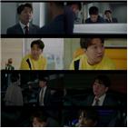 이창훈,사혜준,청춘기록,캐스팅