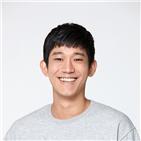 김범수,넷플릭스,정해인,시리즈,오리지널