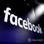 계정,활동,페이스북,중국,미국