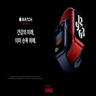 쿠폰,애플워치6,판매
