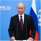 백신,러시아,푸틴,미국,코로나19,제공,직원,유엔
