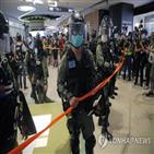 홍콩,경찰,언론,언론사,기자,현장,이번