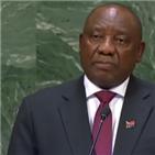 유엔,남아공,라마포사,인종차별