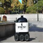 서비스,규제,로봇,출시,배달,전기버스,자율주행,샌드박스