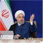 이란,거래,미국,제재,대통령