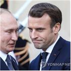 대통령,푸틴,나발