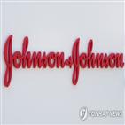 미국,백신,임상시험,존슨앤드존슨,코로나19