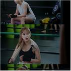다영,카카오,매력,운동,왕자림,39연애혁명,공주영