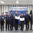 용산경찰서,지역,매니저,프레시,한국야쿠르트,활동