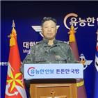 월북,당국,북한,북측,공무원,제안,민의힘,실종,시신,총격