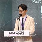 음악,윤상은,온라인,뮤콘,아이디어,코로나19