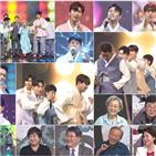 실버6,효도,임영웅,김영옥,잔치,사랑,방송,백일섭